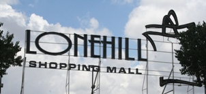 Lonehill Shopping Mall Image
