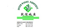 Speed Wagon Property
